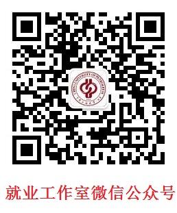 """陕鼓团体2021届""""风之子""""春季招募 陕鼓动力股票"""